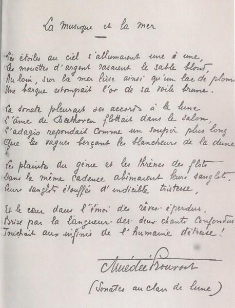 """Prouvost-Amedee-Manuscrit-Association """"Le Paris du Nord""""  協會 """"北部巴黎-Thierry-Prouvost-蒂埃里•普罗沃"""