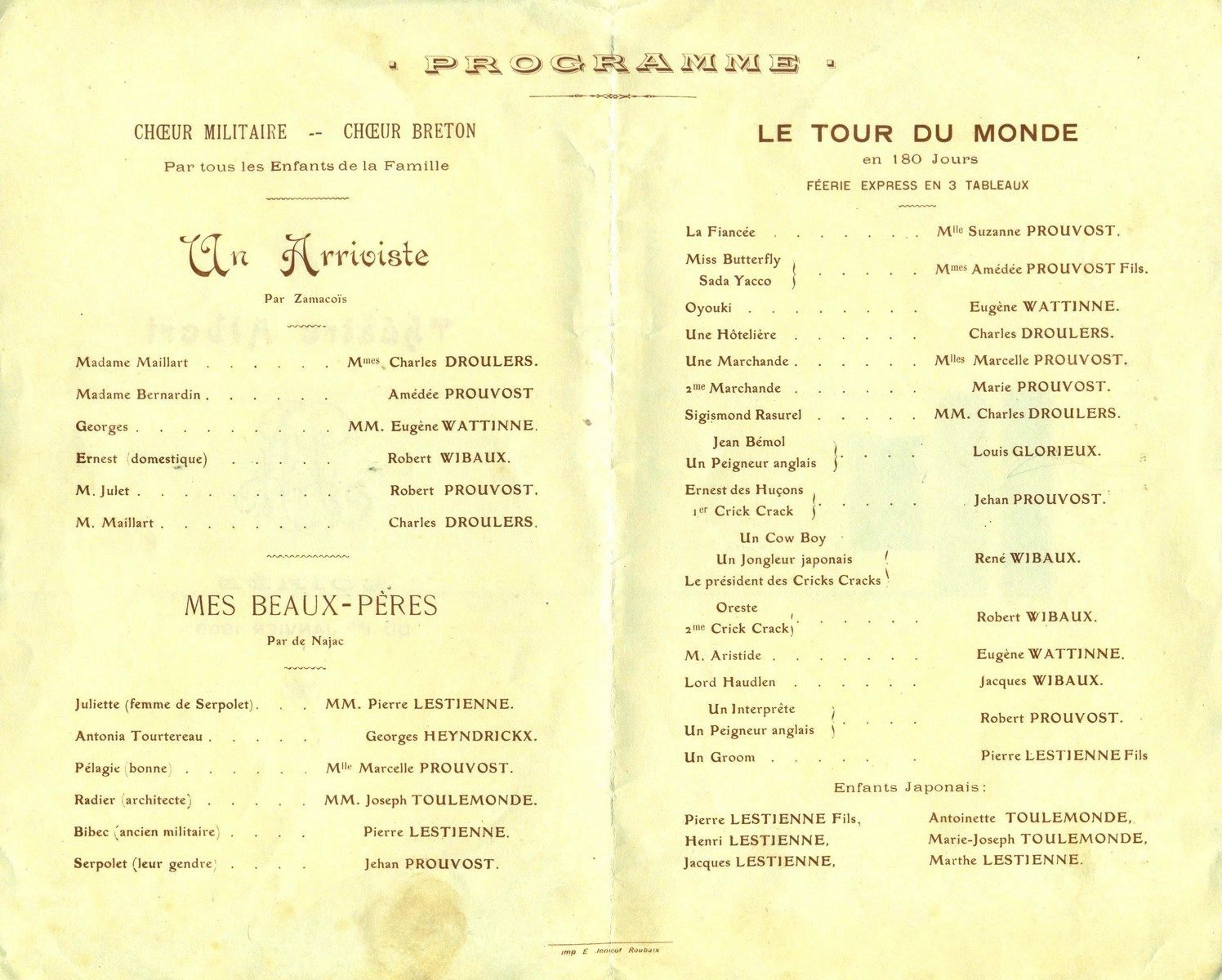 """theatre-Albert-1er-janvier-Association """"Le Paris du Nord""""  協會 """"北部巴黎-Thierry-Prouvost-蒂埃里•普罗沃"""
