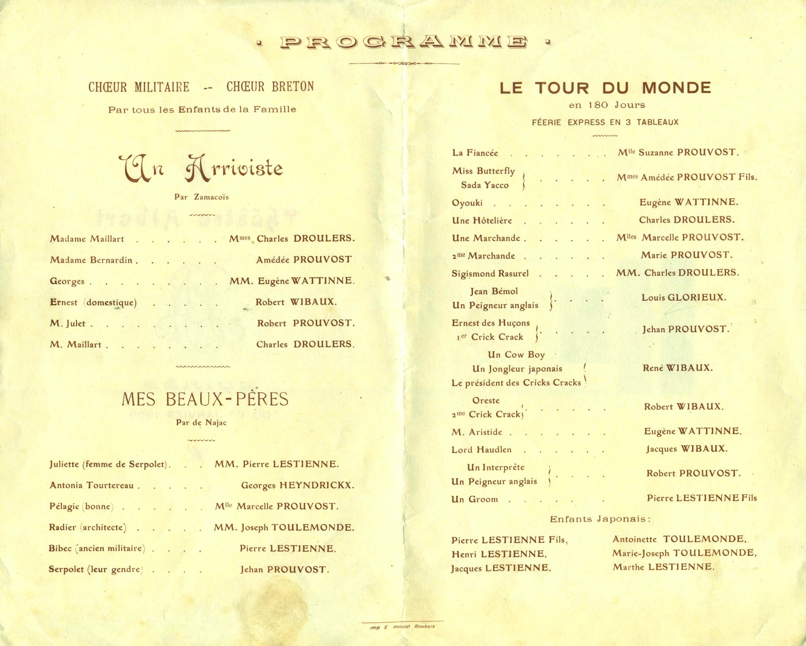 theatre-Albert-1er-janvie